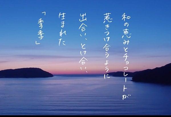 【brand】kiki~季季~