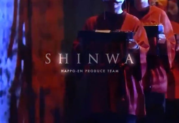 【event】shinwa